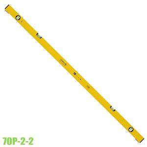70P-2-2 Thước thủy chuyên dụng cho thợ xây, sản xuất, 4 bọt thủy