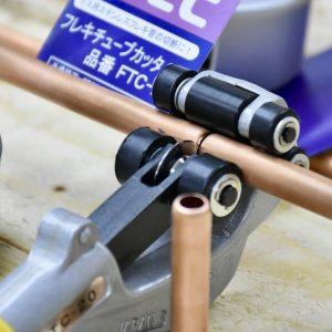 FTC-20 cắt ống đồng và ống inox tới đường kính 20mm