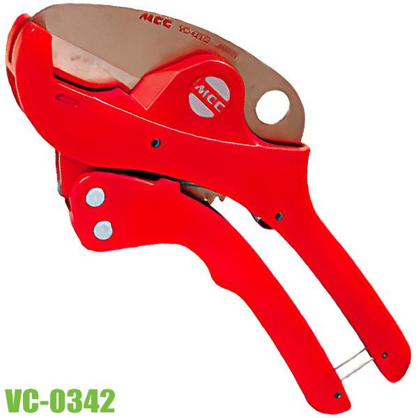 Kéo cắt ống nhựa đa năng có cắt nẹp nhựa. PVC VC0342A