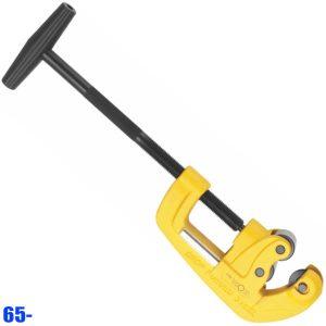 65- Dao cắt ống thép. Hàng chính hãng ELORA của Đức