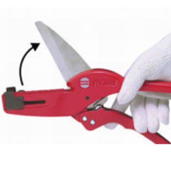 DCM kéo cắt nẹp nhựa chuyên dùng
