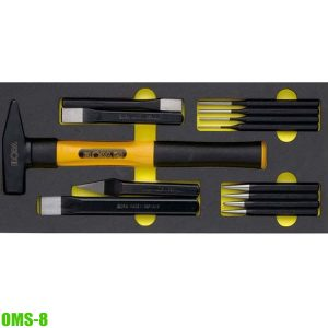 OMS-8 Bộ đục 13 món gồm búa và đục các loại. Chuyên dụng cho tủ đồ nghề.