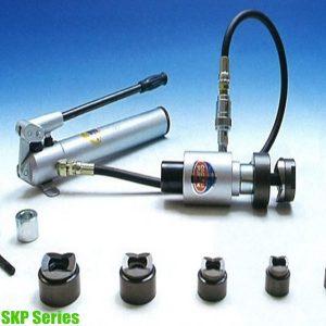 SKP Series đục lỗ bằng thủy lực 16,8 đến 60,5 mm, hàng chính hãng MCC Japan