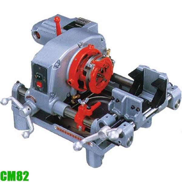 CM82 Máy tiện ren ống 16,8 - 77,1mm, sản xuất tại Nhật