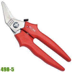 498-5 Kéo inox mũi cong 190mm