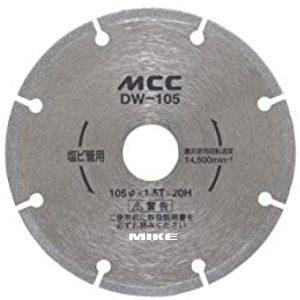 DW-105 đĩa cắt cho dụng cụ cắt ống nhựa VPA-300 chính hãng MCC Japan