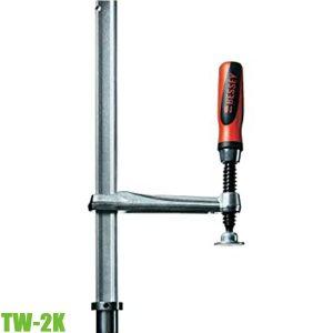 TW-2K Kẹp phôi bàn hàn 200-300mm, lực kẹp 3000-5000N.