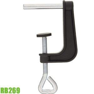 RB269 Kẹp mini dùng để cố định vật liệu vào mặt bàn