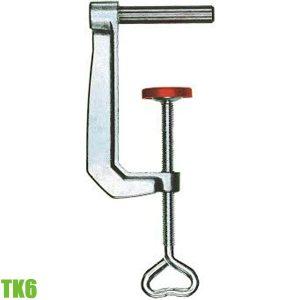 TK6 Kẹp mini 60mm, dùng để cố định vật liệu vào mặt bàn