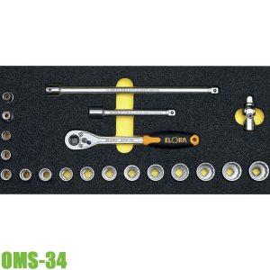 OMS-34 Bộ tuýp 20 chi tiết 7-22mm, vuông 3/8 cho tủ đồ nghề ELORA