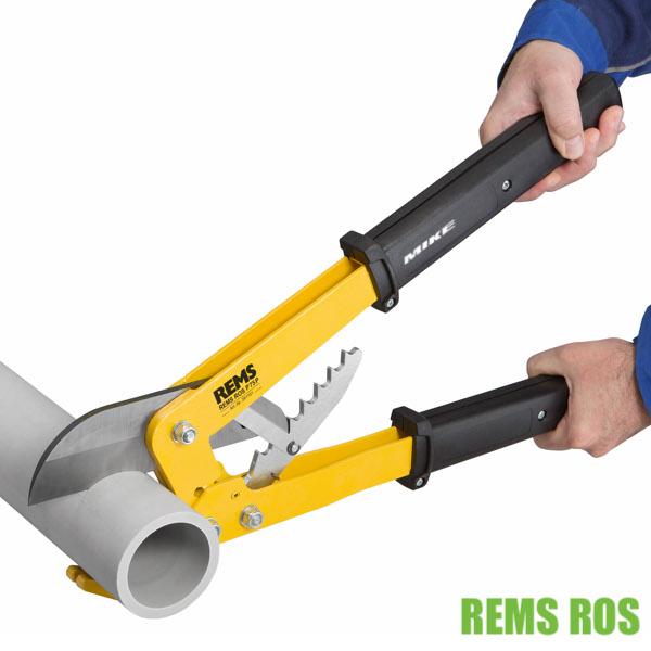 REMS ROS P75P kéo cắt ống nhựa đường kính tới 75mm sx tại Đức