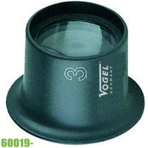 kính lúp quang học