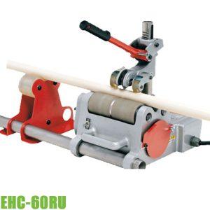 EHC-60RU Máy cắt ống phi 16-60.5mm MCC Japan