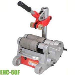 EHC-60F Máy cắt ống kim loại phi 16-60.5mm MCC Japan