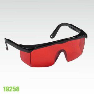 19258 Mắt kính tăng cường hiển thị của chùm tia laser