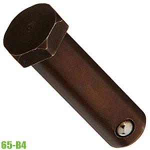 bu lông dự phòng cho dao cắt ống elorra
