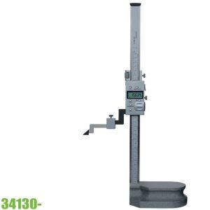 máy đo chiều cao chuyên dụng
